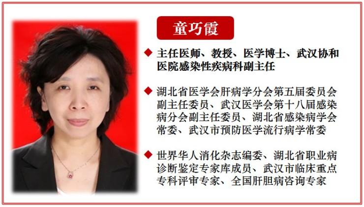 WeChat Image_20200322194047