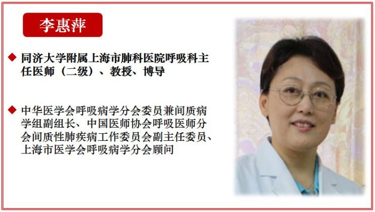 WeChat Image_20200322194053