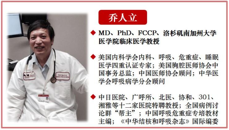 WeChat Image_20200322194058