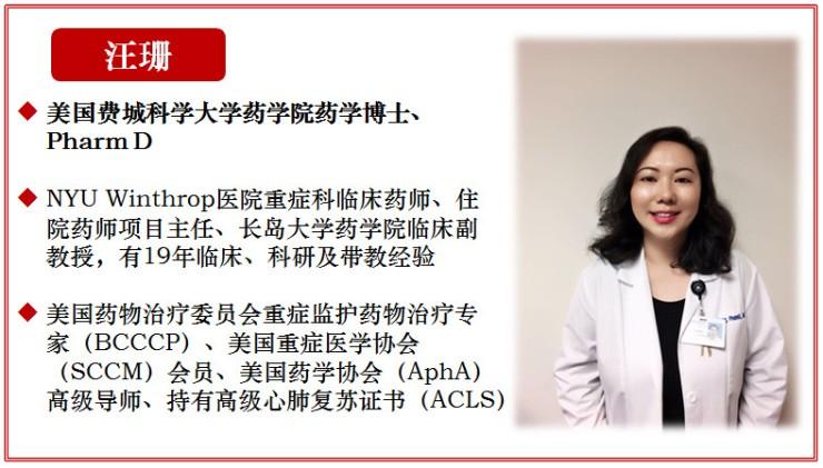 WeChat Image_20200322194111