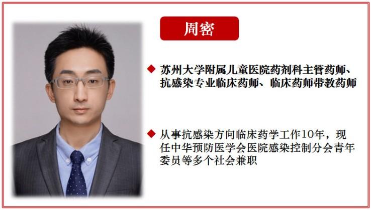 WeChat Image_20200322194116